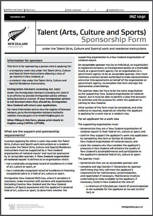 Inz1091 Talent (Arts, Culture And Sports) Sponsorship Form - All