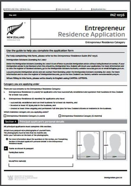 Entrepreneur Residence Application - INZ1056  www.immigrationtrust.co.nz