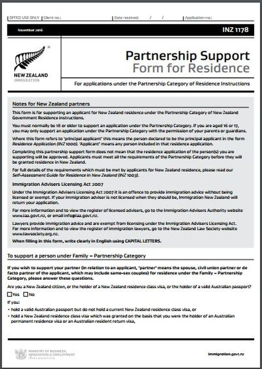 INZ1027 New Zealand Supplementary Form 补充表  www.immigrationtrust.co.nz